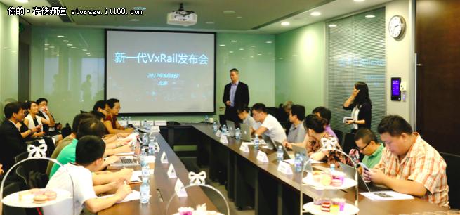 EMC新一代VxRail扛起关键应用的秘密