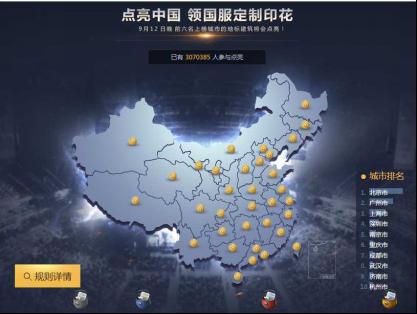 《CS:GO》登录中国 拿什么扛起FPS游戏