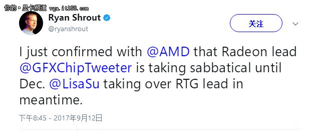 AMD显卡老大休假三个月 CEO暂时接手