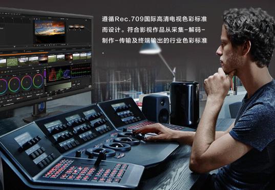 明基专业显示器PD2700Q
