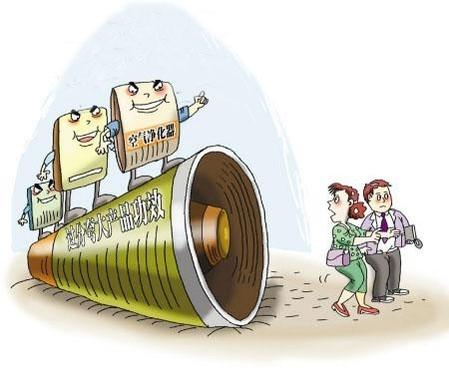 """""""苏飞""""推星级标准为空净市场树立新标杆"""