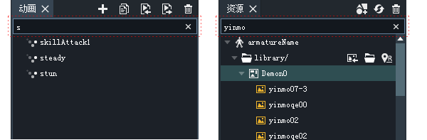 DragonBones 5.5新版:更快的运行效率