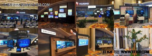 智慧机场建设与发展趋势高峰论坛举办