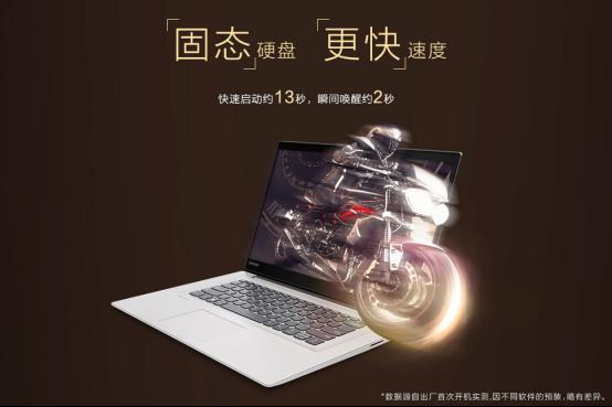 AMD四核独显 轻薄好物联想IdeaPad 320S