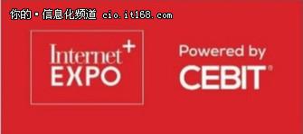 """最前沿""""互联网+""""技术齐聚佛山"""