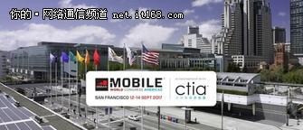 Ixia面向蜂窝物联网推出全新LTE测试解决方案