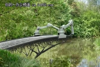 荷兰建造首座3D打印自行车桥