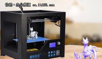 惊了!现在小学生都流行玩3D打印机了