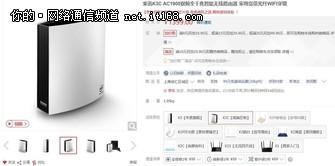 智慧家庭路由器 斐讯K3C新品价格1399元