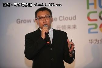 北京卓优云智基于华为云打造无缝迁移云服务