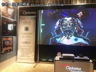 奥图码亮相2017广州国际音响唱片展