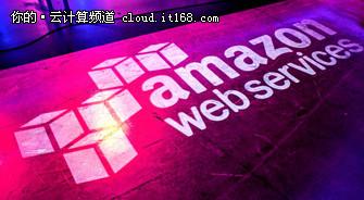 分秒云时代来临 AWS宣布EC2实例按秒计费