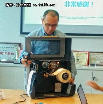 斑马发布制造业研究以及全新工业打印机