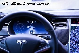 Tesla和AMD合作,研发无人驾驶AI芯片?