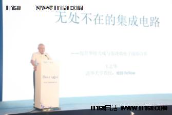 华胜天成?泰凌物联网战略 共建物联网生态