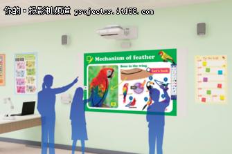 """厉害了,爱普生教育投影机上演""""人机互动"""""""