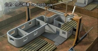 3D打印住房能降低房价么?