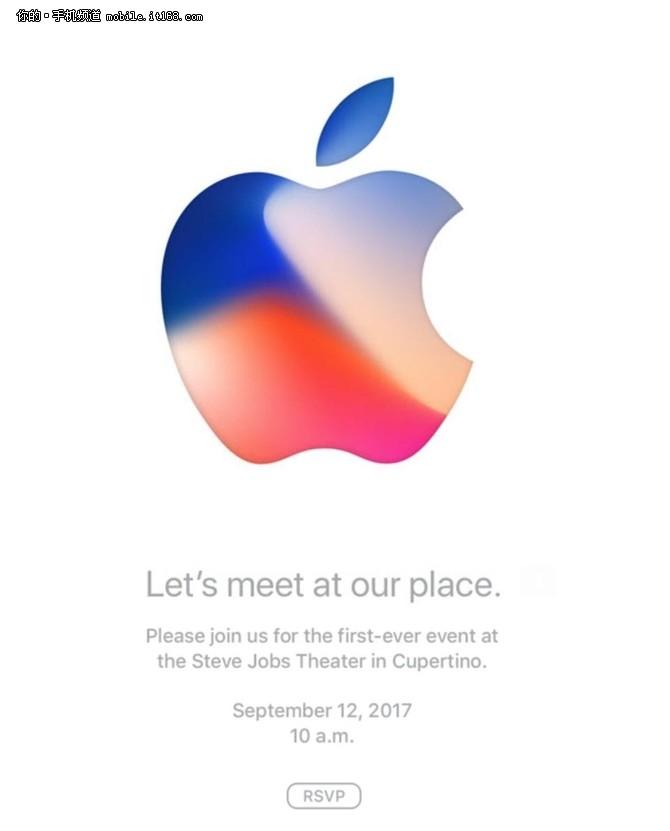 库克称新iPhone将会很惊艳