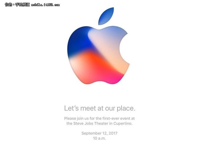 iPhone 8邀请函原来隐藏了这么多秘密
