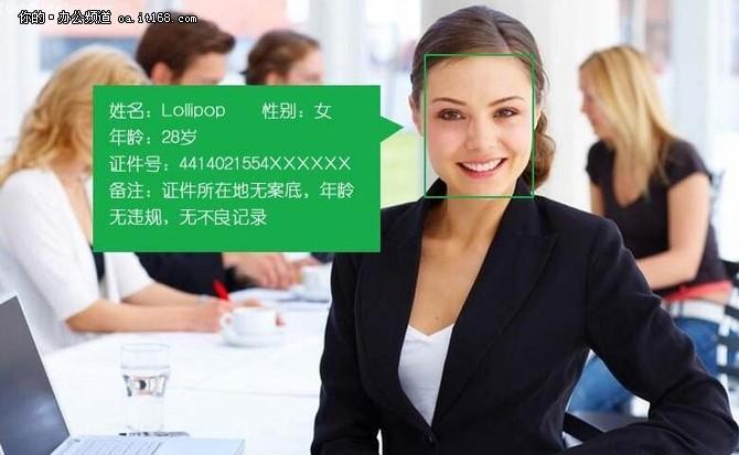 人脸识别自证技术高拍仪窗口服务应用