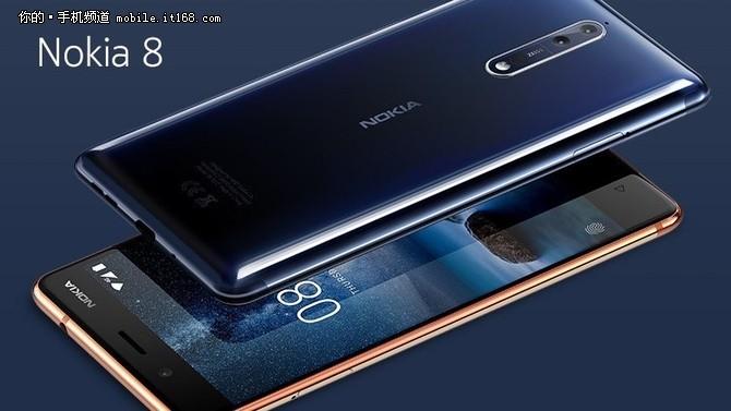 诺基亚安卓手机获得安卓8.0更新