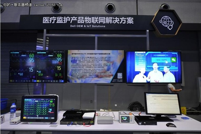 戴尔发力物联网 推动企业实现智能运营