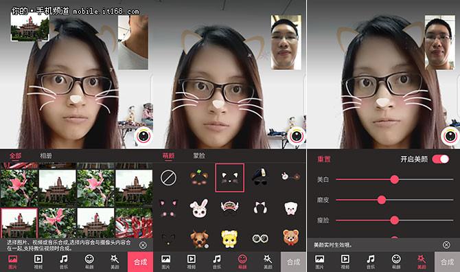360手机vizza相机助手体验