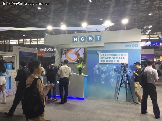"HC2017:HGST展示""驾驭数据的力量"""