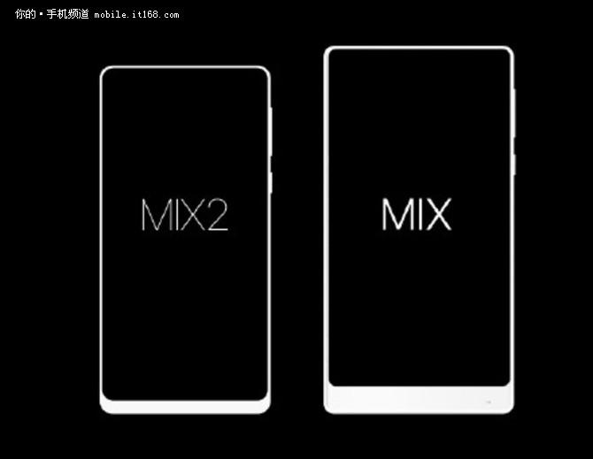 小米MIX2配置信息曝光 哪有什么骁龙836