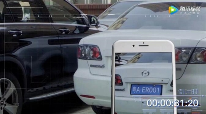 微信新功能超实用:再也不怕停车挡道了