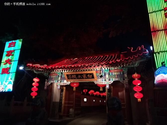 荣耀V9 play拍照解析
