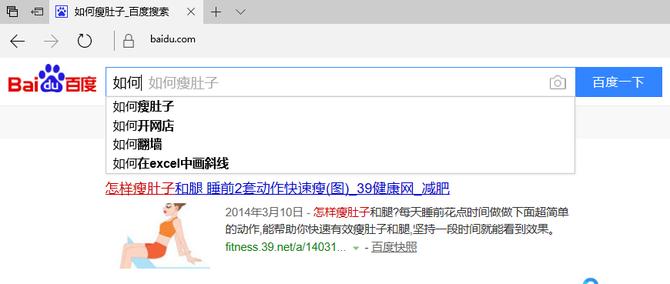 Google公布十大热门How To问题