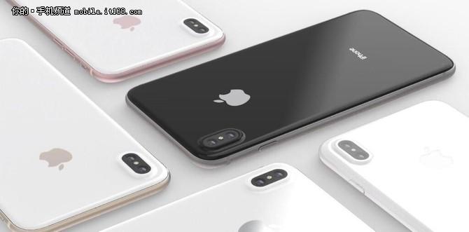 国行iPhone 8开卖时间确定 首批加价仍要抢购