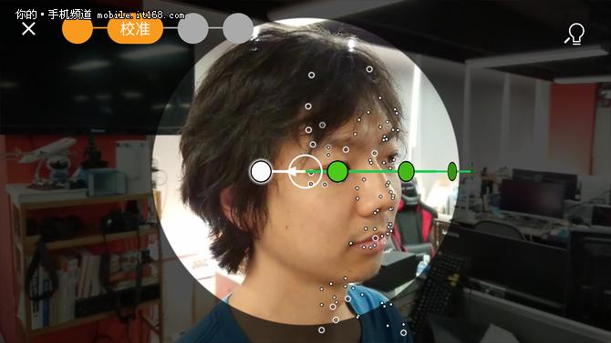 索尼XZ1上手谈:真的只为3D扫描买单?