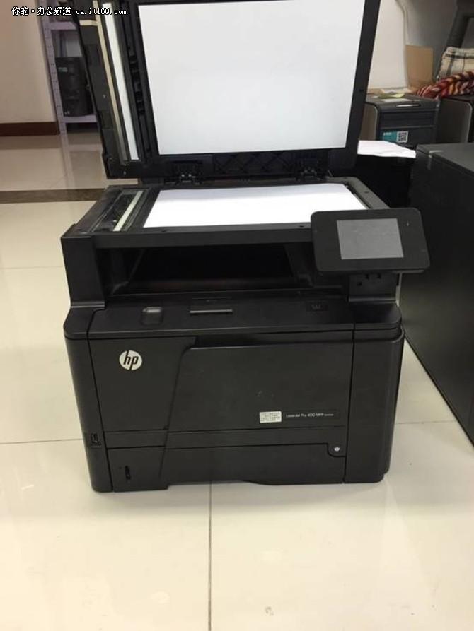 惠普M425DN激光一体机连续打印卡纸故障排除