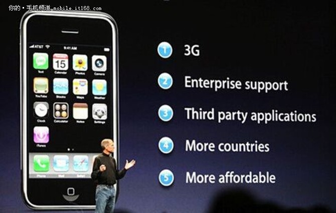 不能忘记的iPhone发布会经典瞬间