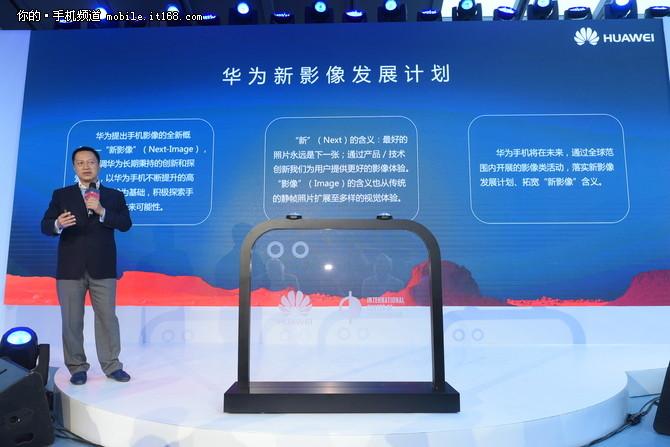 携手ICP 2017华为新影像大赛盛大开启