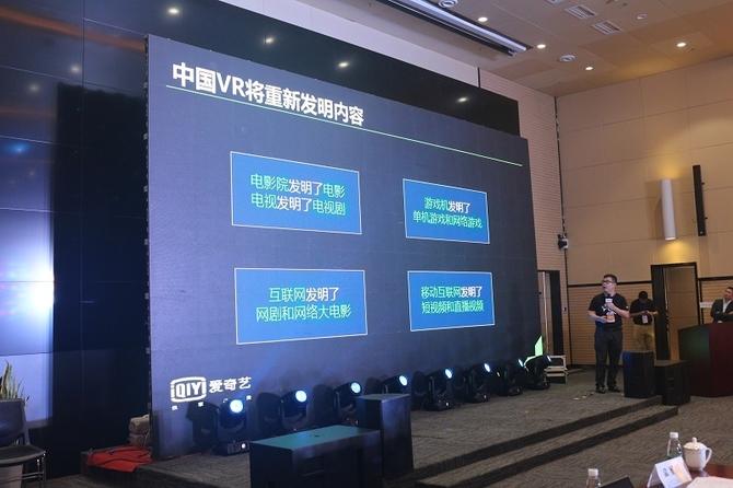 引领VRAR行业 2017首届江苏虚拟现实发展大会落幕