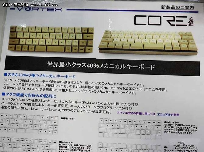 史上最小机械键盘发布 可爱到不能释手