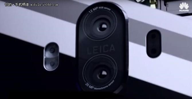 Mate10两款机型参数曝光 竞争安卓旗舰