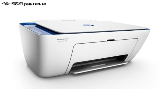 新颜色新气象 惠普全新家用打印机上市