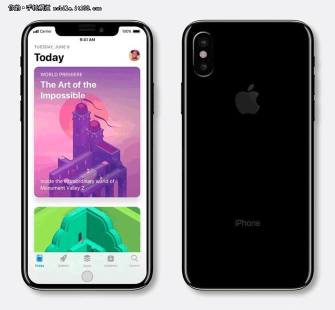iPhone8不会采用机械电源键 用震动模拟