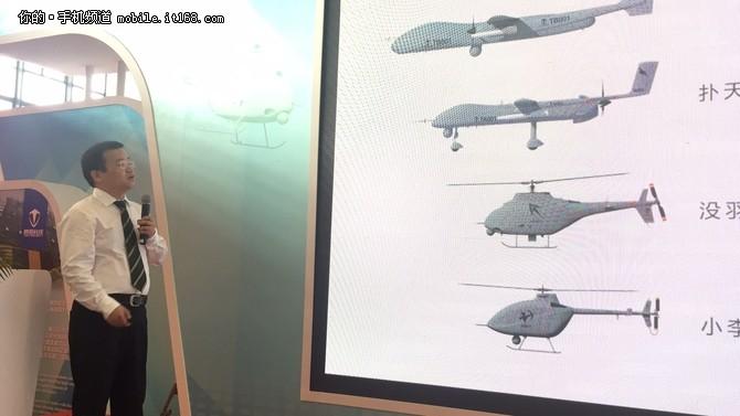 腾盾科技无人机产品发布会在邕举行