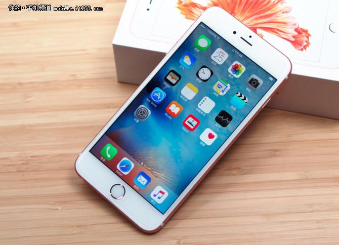 终于 未来已来 细数iPhone十年间的进化