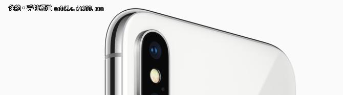 iPhone 8正式发布