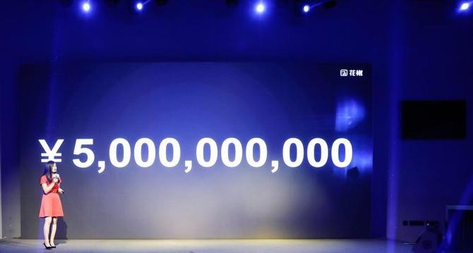 花椒直播宣布用一亿签约短视频达人