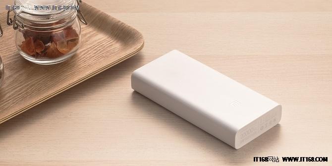 小米移动电源又上新品 20000mAh售价129