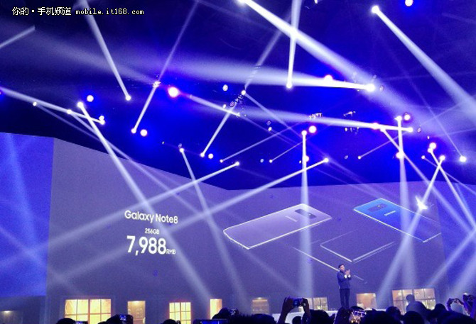 三星盖乐世Note8国行正式发布