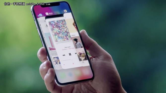 雷军论坛发言:iPhoneX让小米MIX2卖得好