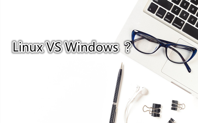 大公司钟爱Windows,Linux还需要学吗?